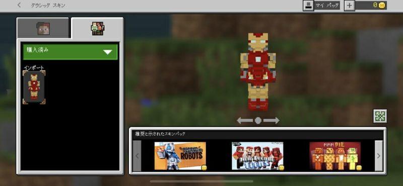 やり方 マルチ マイクラ pe マイクラPE「Realms(レルムズ)」でマルチプレイのやり方!登録手順・注意点を解説!2人以上でのプレイで更に楽しく|どこログ
